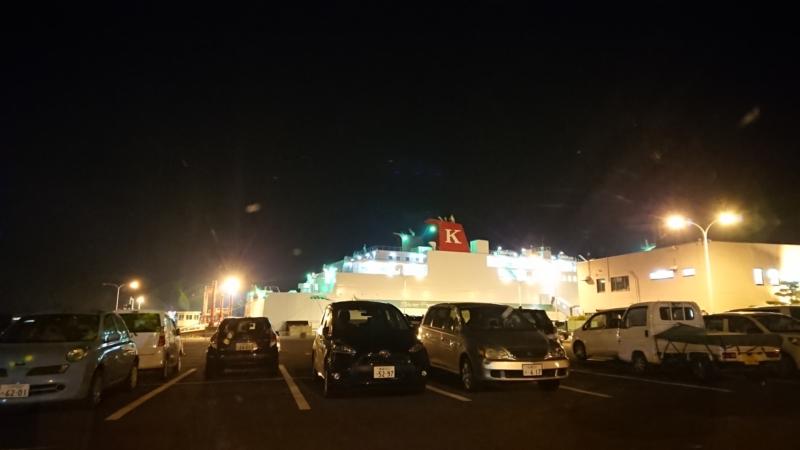 【旅行】北海道へ
