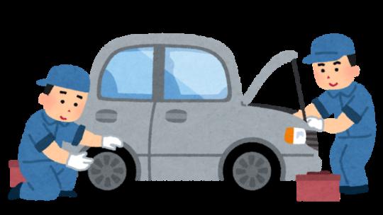 【車検】ユーザー車検